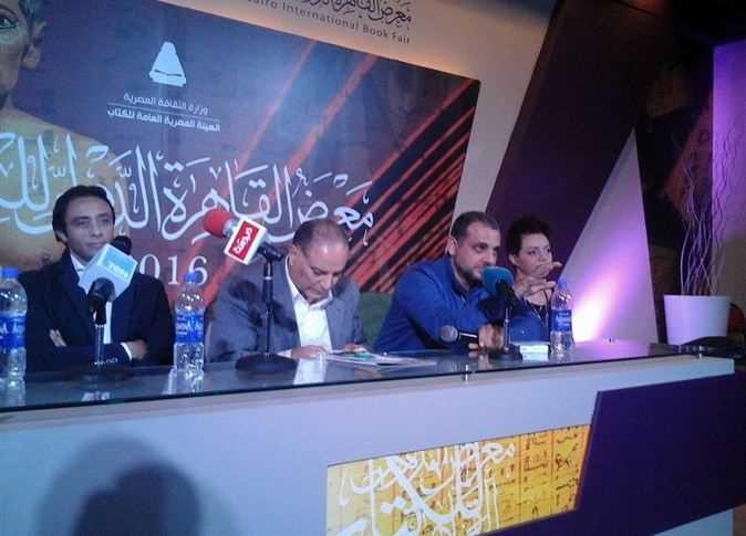 تامر محسن في معرض الكتاب