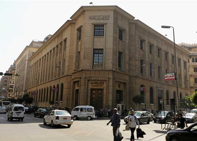 البنك المركزي المصري - صورة أرشيفية