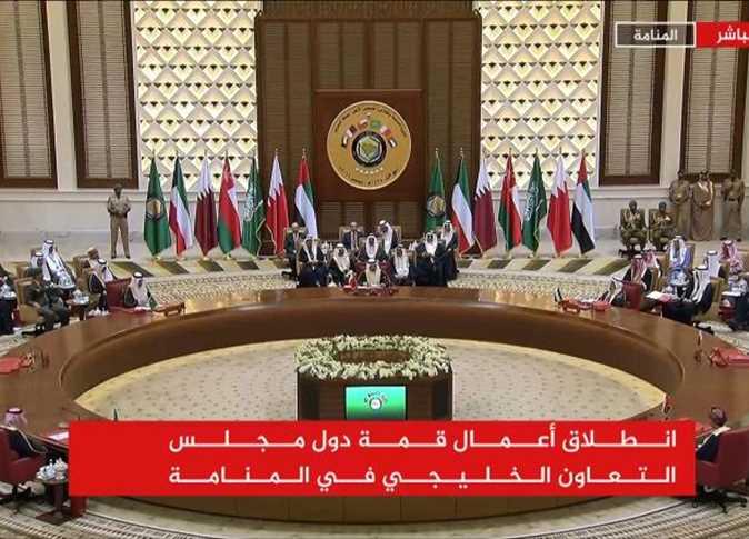 قمة مجلس التعاون الخليجي - صورة أرشيفية