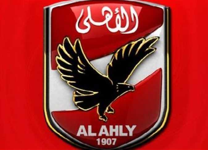 شعار+النادي+الأهلي - صورة أرشيفية