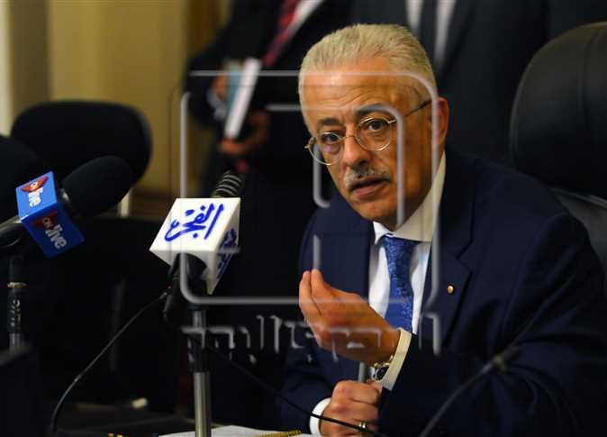 مؤتمر وزير التربية والتعليم الجديد الدكتور طارق شوقي، 16 فبراير 2017. - صورة أرشيفية