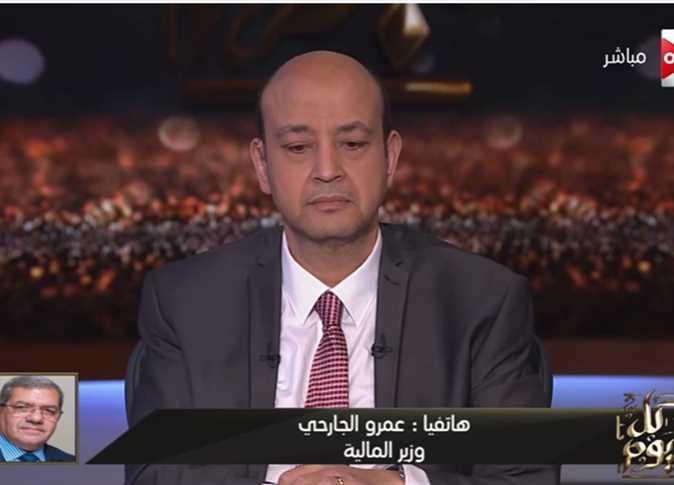 عمرو أديب أثناء استماعه لمداخلة وزير المالية - صورة أرشيفية