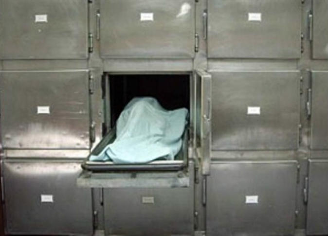 جثة في المشرحة - صورة أرشيفية