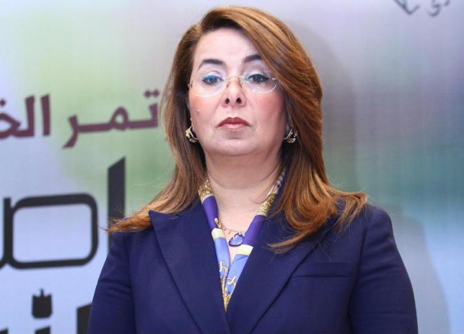 غادة والي، وزيرة التضامن الاجتماعي - صورة أرشيفية
