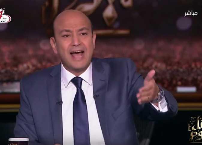 الإعلامي عمرو أديب في برنامج «كل يوم» - صورة أرشيفية