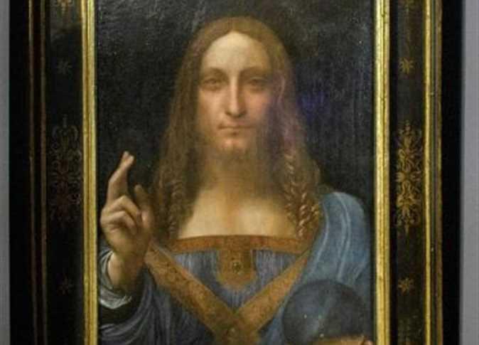 لوحة مخلص العالم «المسيح» لـ«ليوناردو دافينشى»