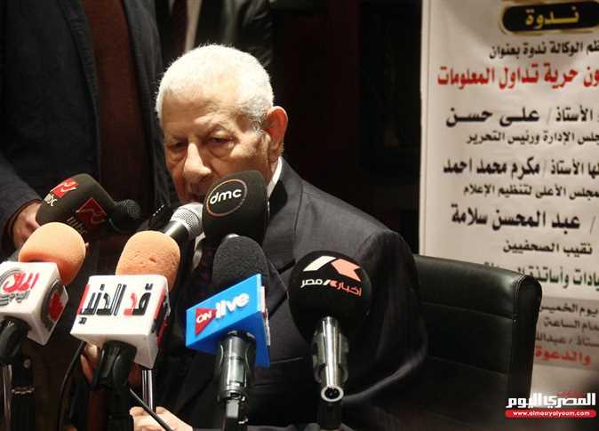 مكرم محمد أحمد، رئيس المجلس الأعلى لتنظيم الإعلام - صورة أرشيفية
