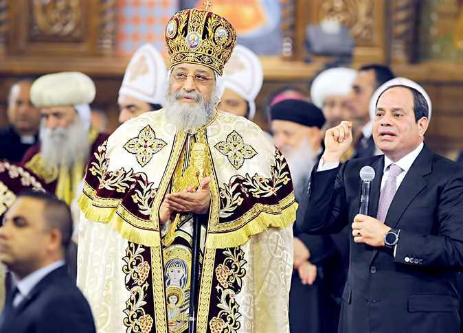 الرئيس السيسي مع البابا تواضروس فى الكاتدرائية - صورة أرشيفية