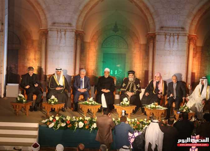 مؤتمر الأزهر العالمي لنصرة القدس  - صورة أرشيفية