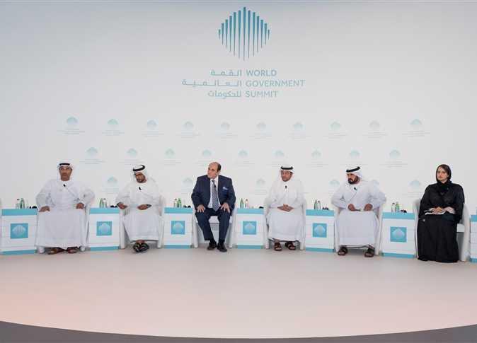 فعاليات الدورة السادسة للقمة العالمية للحكومات في دبي - صورة أرشيفية