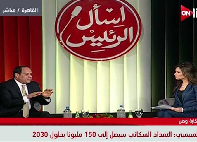 الرئيس عبد الفتاح السيسي يتحدث خلال فعاليات مؤتمر «حكاية وطن» في 19 يناير 2018