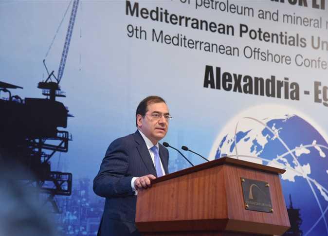 انطلاق الجلسة العامة لمؤتمر البترول MOC