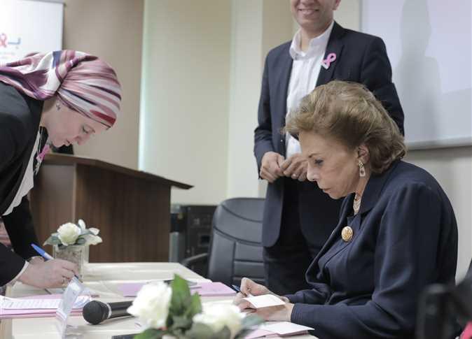 ميرڤت تلاوي تزور مؤسسة بهية وتتبرع بغرفة لدعم محاربات سرطان الثدي