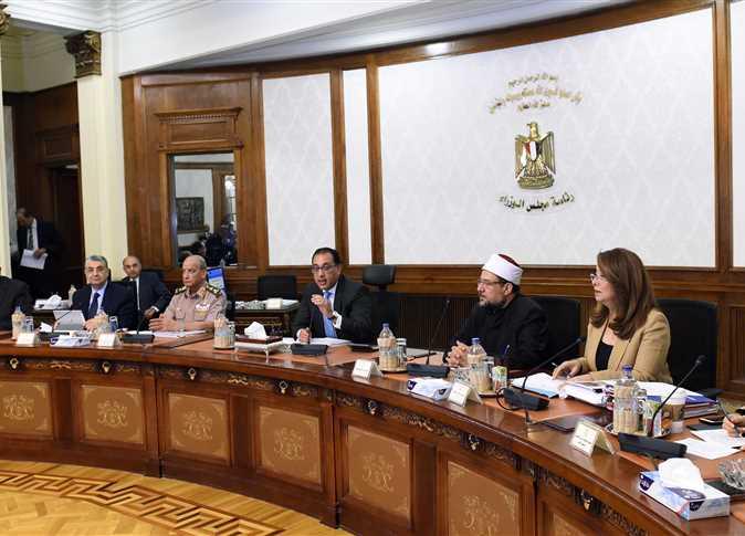 اجتماع مجلس الوزراء برئاسة الدكتور مصطفى مدبولي - صورة أرشيفية