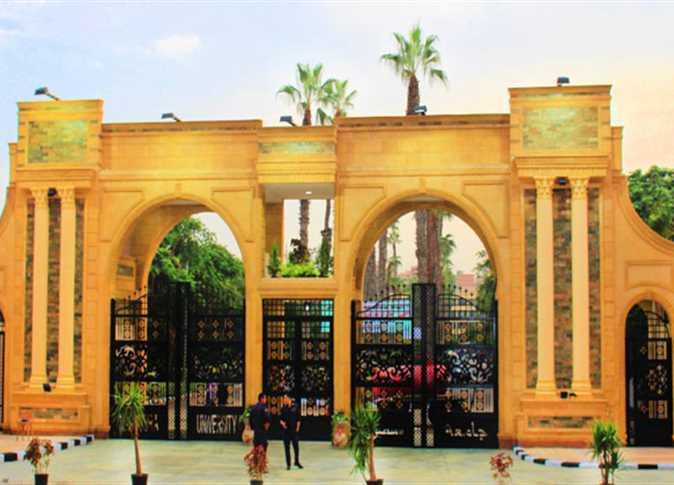 4 جامعات مصرية ضمن أفضل 800 جامعة في العالم  833811_0