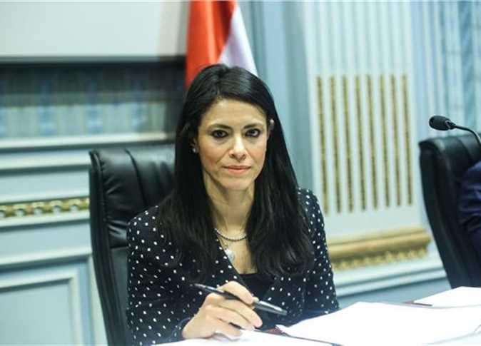 رانيا المشاط وزيرة السياحة - صورة أرشيفية