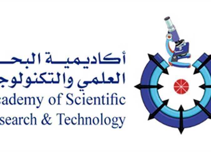 أكاديمية البحث العلمي  - صورة أرشيفية