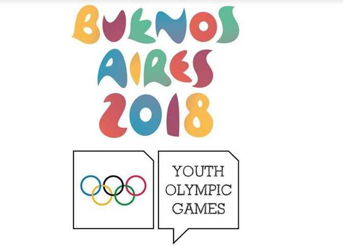 أولمبياد الشباب بالأرجنتين - صورة أرشيفية