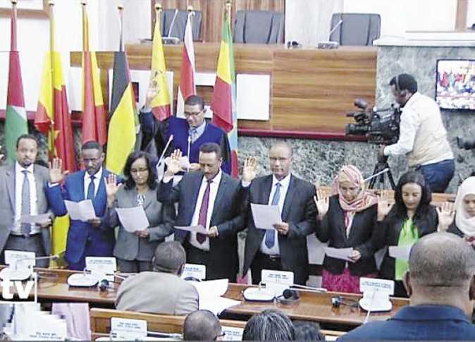 الوزراء الجدد يؤدون اليمين الدستورية بالبرلمان الإثيوبية