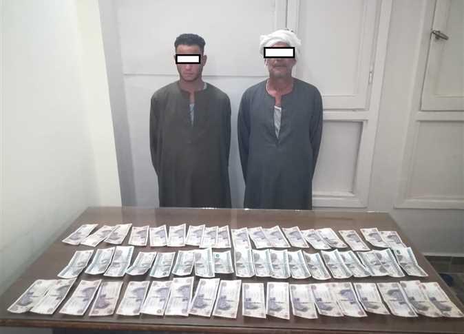 القبض على تشكيل عصابي تخصص في تجارة العملات الورقية المزيفة بأسيوط