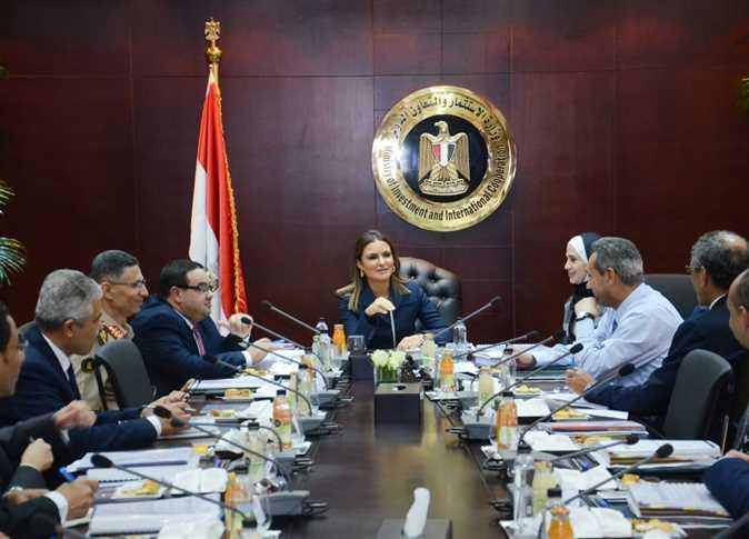 اجتماع مجلس إدارة الهيئة العامة للاستثمار والمناطق الحرة - صورة أرشيفية
