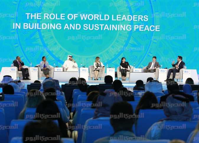 الرئيس السيسي يشارك في جلسة «دور قادة العالم في بناء السلام» بمنتدى شباب العالم - صورة أرشيفية