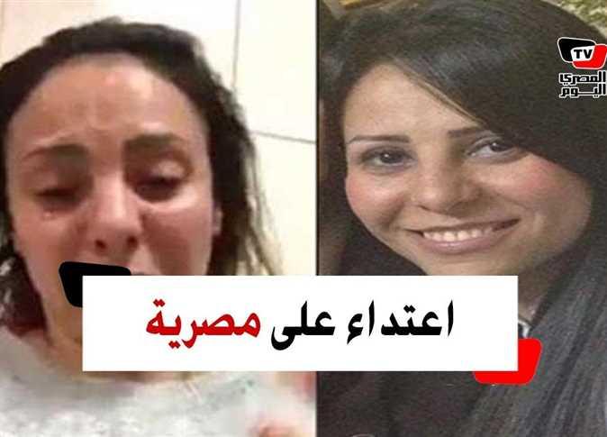 الاعتداء على مصرية في الكويت