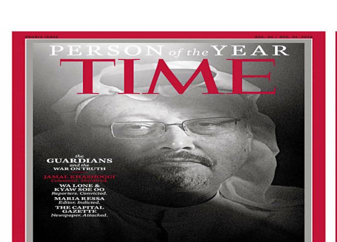 الصحفى الراحل جمال خاشقجى على غلاف «تايم»