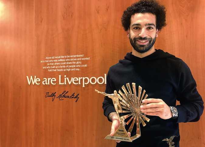 محمد صلاح يحصل على جائزة أفضل لاعب أفريقي من «بي بي سي» لعام 2018