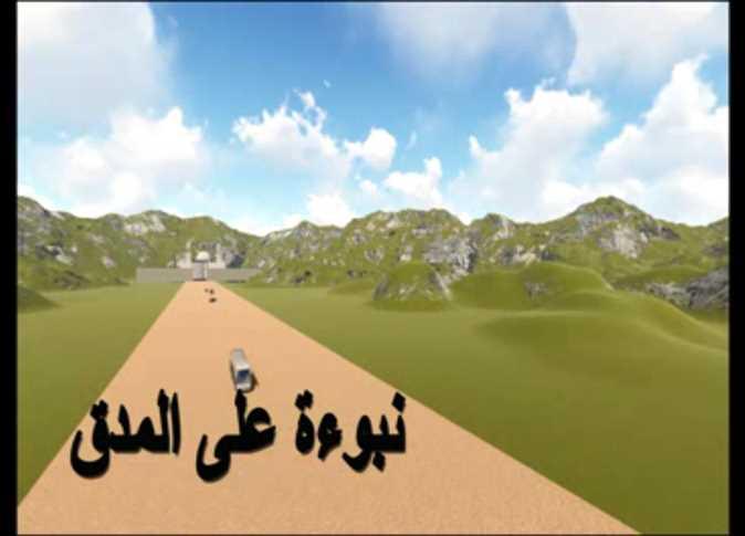 فيلم تسجيلي يكشف ويوثق أحداث الهجوم الإرهابي الثاني علي زوار «الأنبا صموئيل»