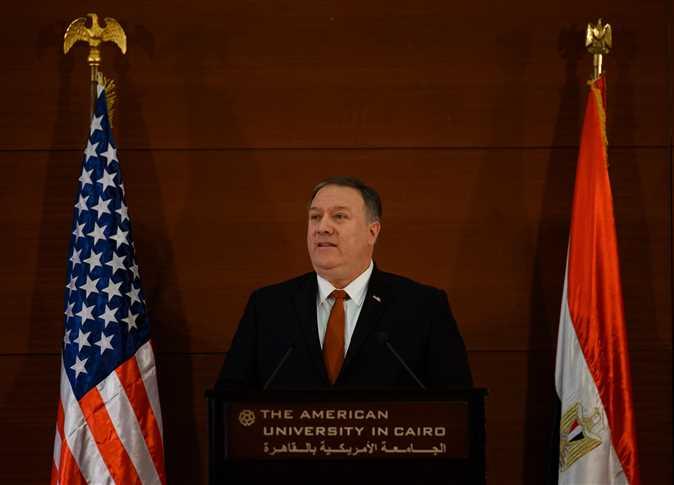 كلمة وزير الخارجية الأمريكي مايك بومبيو أمام طلاب الجامعة الأمريكية بالقاهرة الجديدة