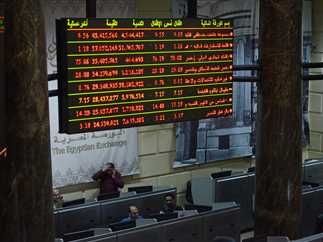 تراجع جماعى لمؤشرات البورصة فى ختام التعاملات، 19 يناير 2017.