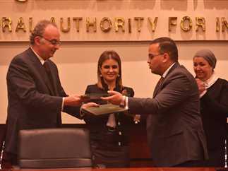 سحر نصر، وزيرة الاستثمار والتعاون الدولي تشهد توقيع 4 بروتوكولات بين «العامة للاستثمار» و«الرقابة المالية» و«الغرف التجارية» وبنك الإسكندرية، 5 مارس 2017.