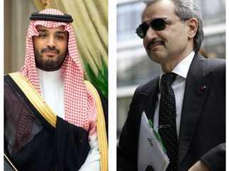 الوليد بن طلال ومحمد بن سلمان - صورة أرشيفية