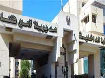 إصابة خفير نظامي في إطلاق نار داخل مركز شرطة فرشوط
