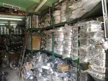 فوضى صناعة أوانى الطعام من خردة الألومنيوم، 29 سبتمبر 2016.