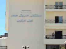 بروتوكول تعاون بين مستشفي العريش العام و«التأمين الصحي»