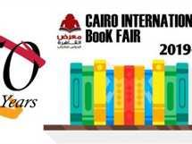 الدورة الـ50 لمعرض القاهرة الدولي للكتاب - صورة أرشيفية