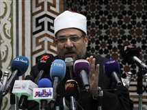 التحرش الجنسي والعنف ضد المرأة في خطبة الجمعة غدًا بمساجد البحر الأحمر
